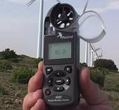 Gli anemometri sono utilizzati per una misura molto precisa della velocità dell'aria.